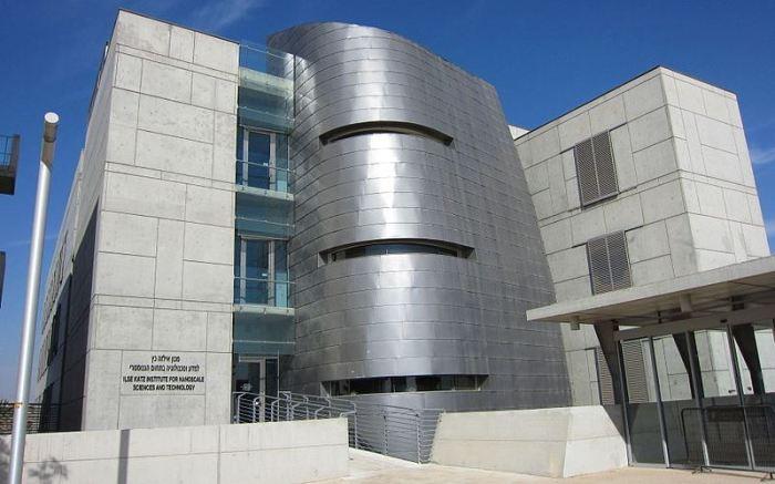 Ilse Katz Institute for Nanoscale Science and Technology - Ben-Gurion University
