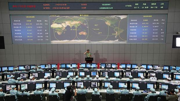 China_launchcenter
