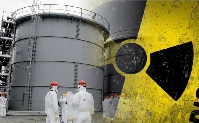 fukushima_reactor