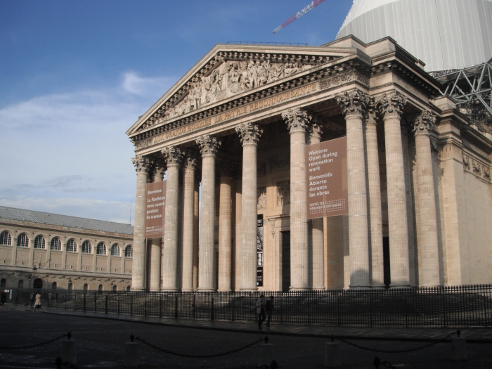 Pantheon, front entrance