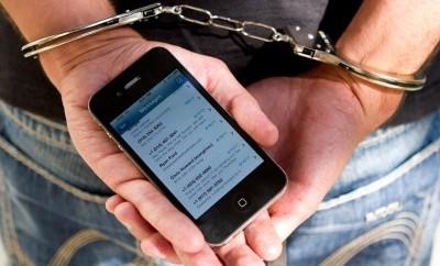 warrantless_phonesearches1