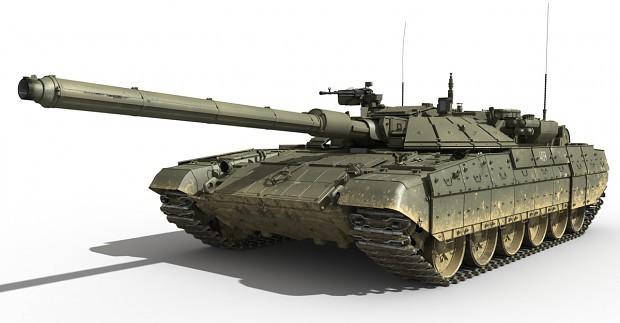 Armata UCP concept