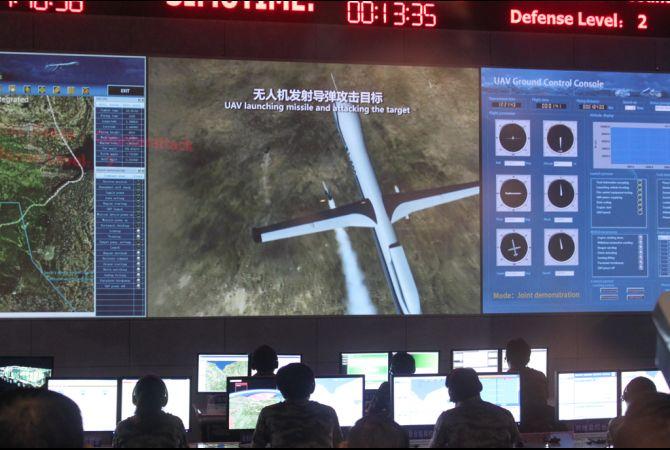 China_dronetest